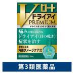 Vロートドライアイプレミアム 15ml ロート製薬 目薬 乾き目 ドライアイ 第3類医薬品