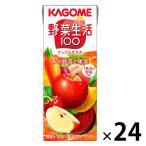 カゴメ 野菜生活100 アップルサラダ 200ml 1箱(24本入) 野菜ジュース