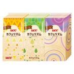 アスクル カフェリズム ドリップコーヒー アソートパック 1箱 21袋入