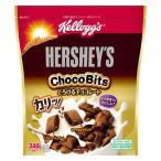 ケロッグ ハーシーチョコビッツ とろけるチョコレート 340g 1個