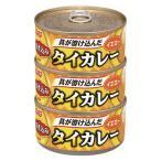 いなば食品 いなば 深煮込みタイカレーイエロー 3缶セット×1個
