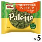 アウトレット 日清フーズ マ・マー Palette フェットチーネ ほうれん草粉末入り ×5個