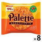 日清フーズ マ・マー Palette フェットチーネ トマト粉末入り 1セット(8個)