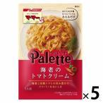 日清フーズ マ・マー Palette 海老のトマトクリーム 1人前 (80g) ×5個