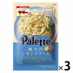 日清フーズ マ・マー Palette 帆立のレモンクリーム 1セット(3個)