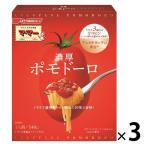 日清フーズ マ・マー トマト3個分のリコピン濃厚 ポモドーロ 1セット(3個)