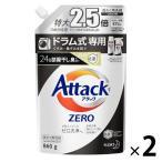 セール アタックゼロ(Attack ZERO) 抗菌プラス ドラム式専用 詰め替え 大サイズ 860g 1セット(2個入) 花王 PPB15_CP