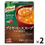 味の素 カップスーププレミアム ブイヤベース