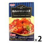 楽チンカップ 鶏肉のトマトソース煮 1個 110g