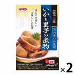 アウトレット宝幸 楽チンカップ いかと里芋の煮物 1セット(120g×2個)