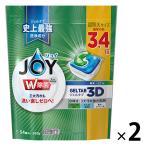 【セール】ジョイ JOY ジェルタブ3D 超特大 1セット(54個入×2袋) 食洗機用洗剤 P&G
