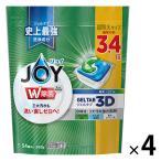 【セール】ジョイ JOY ジェルタブ3D 超特大 1セット(54個入×4袋) 食洗機用洗剤 P&G