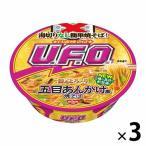 日清食品 UFO湯切りなし五目