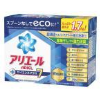 アリエール サイエンスプラス7 ラージサイズ 1.7kg 1個 粉末 洗濯洗剤 抗菌 P&G