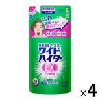 ワイドハイターEXパワー 詰め替え 480ml 1セット(4個入) 衣料用漂白剤 花王 PPB15_CP