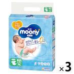 ムーニー おむつ テープ 新生児(お誕生〜5kg)1セット(90枚×3パック)ユニ・チャーム