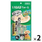 ワゴンセール いなば ちゅーる 犬用 お口の健康に配慮 とりささみ 国産 8本(4本×2袋)  ちゅ〜る