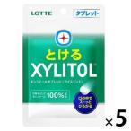 ロッテ とけるキシリトール 1セット(5個)