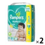 パンパース おむつ テープ M(6〜11kg) 1セット(80枚入×2パック) さらさらケア ウルトラジャンボ P&G