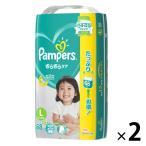 パンパース おむつ テープ L(9〜14kg) 1セット(68枚入×2パック) さらさらケア ウルトラジャンボ P&G