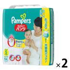 パンパース おむつ パンツ S(4〜8kg) 1セット(94枚入×2パック) さらさらケア ウルトラジャンボ P&G