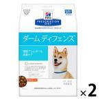 ワゴンセール プリスクリプション ダイエット ドッグフード 療法食 ダームディフェンス 3kg 2袋 日本ヒルズ