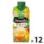カゴメ 野菜生活100 甘夏スムージーMix 330ml 1箱(12本入) 野菜ジュース