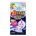 ソフィ 超熟睡ガード 涼肌 400 特に多い夜用 羽つき 10枚入