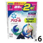 アリエール ジェルボール3D プラチナスポーツ 詰め替え 超特大 26粒入 1セット(6個入) 洗濯洗剤 P&G