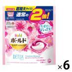 ボールド ジェルボール3D 癒しのプレミアムブロッサム 詰め替え 超特大 1セット(32粒入×6個) 洗濯洗剤 P&G