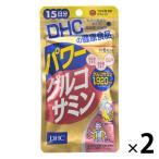DHC 15日 パワーグルコサミン 90粒 39.1g