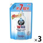 大容量  除菌ジョイ コンパクト 食器用洗剤 超特大 1065ml