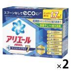 アリエール サイエンスプラス7 ラージサイズ 1.7kg 1セット(2個入) 粉末 洗濯洗剤 P&G
