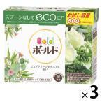 ボールド ピュアクリーンボタニアの香り 600g 1セット(3個入) 粉末 洗濯洗剤 P&G