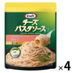 ハインツ クラフトチーズパスタソース なめらかクリームチーズと明太子 1セット(4個)