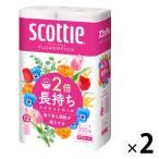 トイレットペーパー 6ロール入 再生紙配合 ダブル 50m 花の香り スコッティフラワーパック2倍巻き 1セット(6ロール入×2パック) クレシア