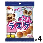 ブルボン チョコあ〜んぱんラスク袋 42g 1セット(4個)