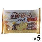 フルタ製菓 生クリームパイ 30枚 1セット(5個)
