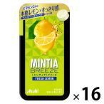 MINTIA(ミンティア)ブリーズ フレッシュレモン 1セット(16個) アサヒグループ食品