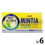 MINTIA(ミンティア)エクスケア シトラスミント 1セット(6個) アサヒグループ食品