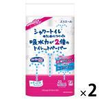 トイレットペーパー 12ロール入 パルプ ダブル 25m フローラル シャワートイレのためにつくった吸水力が2倍 1セット(12ロール入×2パック) 大王製紙