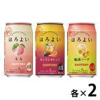 ほろよいアソートセット (もも、カシスオレンジ、梅酒)350ml 1セット(6缶:各種×2缶) チューハイ 酎ハイ サワー サントリー