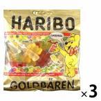 ハリボー ゴールドベア 100g 1セット(3袋)