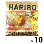 ハリボー ゴールドベア 100g 1セット(10袋)