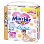 メリーズ おむつ パンツ M(6〜11kg)1パック(74枚入) さらさらエアスルー たっぷりパック 花王