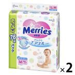 メリーズ おむつ テープ M(6〜11kg)1ケース(76枚入×2パック) さらさらエアスルー たっぷりパック 花王