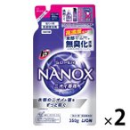 トップ スーパーNANOX(ナノックス) ニオイ専用 詰め替え 350g 1セット(2個入)