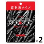 ロッテ ブラックブラックタブレット ストロングタイプパウチ 30g