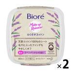 ビオレ ふくだけコットン 香り デザイン ラベンダーアロマの香り 本体 1セット 2個 46枚入 2