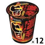 農心 旨激辛 カップラーメン 65g 1セット(12個)